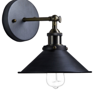 Kitchen Sconce